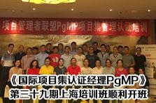 第三十九期北京培训班顺利开班